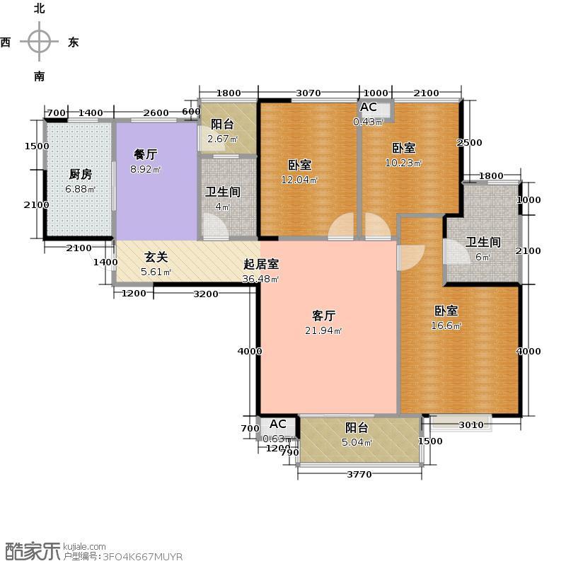 晶鑫华庭125.00㎡A1户型3室2厅2卫