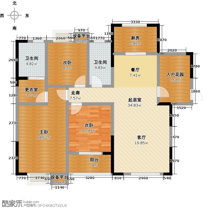 嘉华城133.57㎡C户型三室两厅两卫户型3室2厅2卫