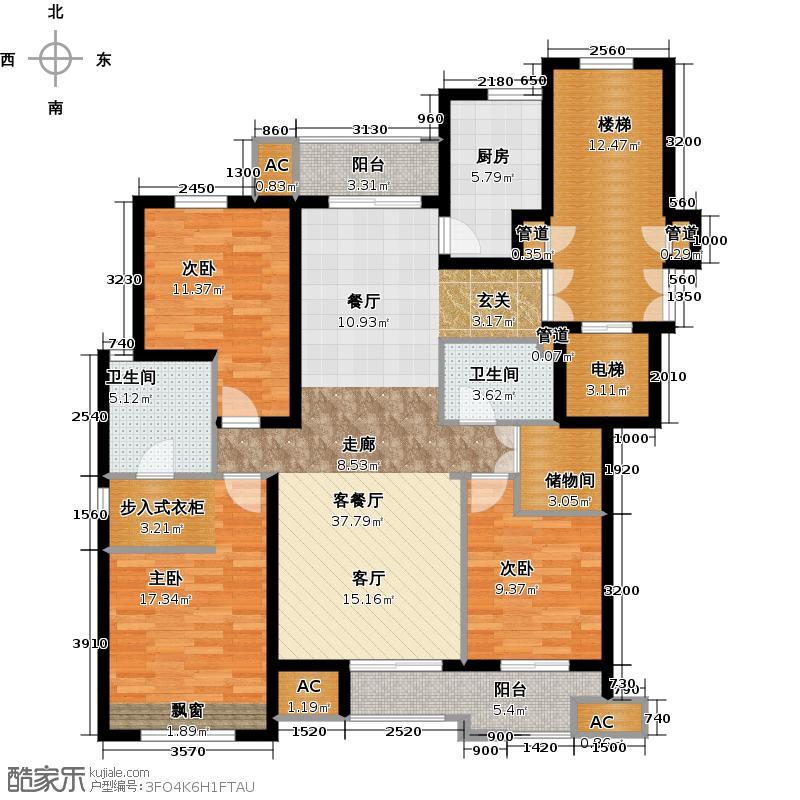 中冶蓝湾125.00㎡A3户型3室2厅2卫