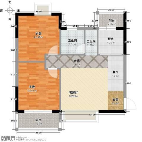 瑞�国际公馆2室1厅1卫1厨89.00㎡户型图