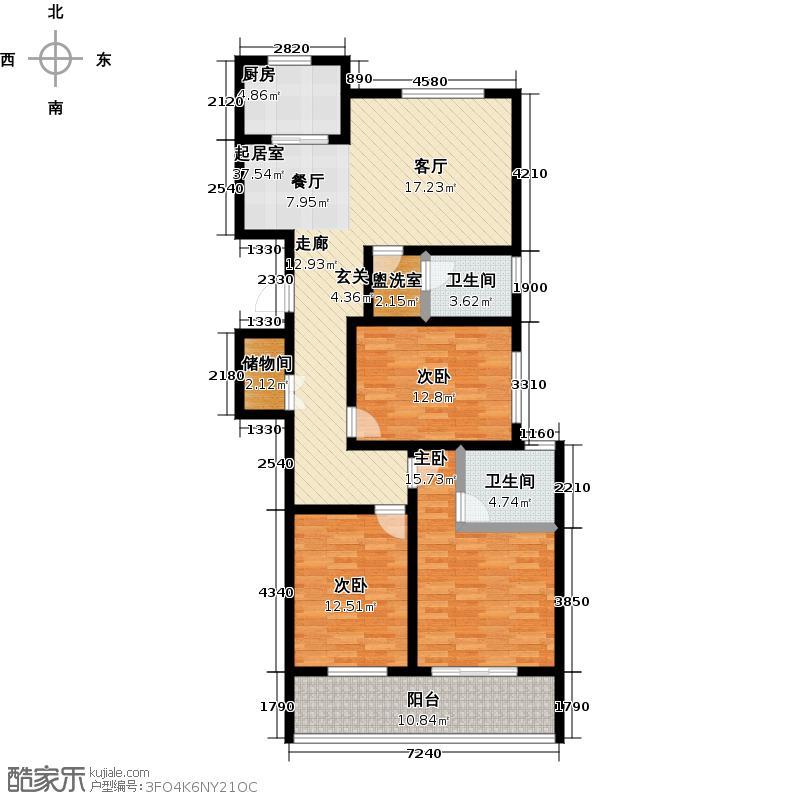 白金瀚宫124.00㎡13B三室两厅两卫户型3室2厅2卫