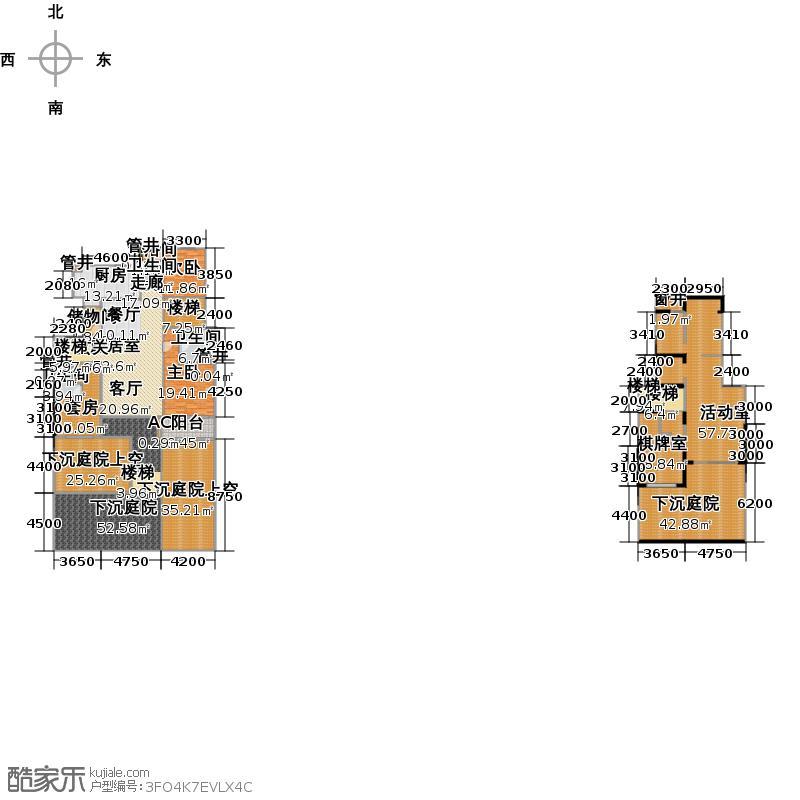 沈阳雅居乐花园166.12㎡A2户型三室二厅三卫户型3室2厅3卫