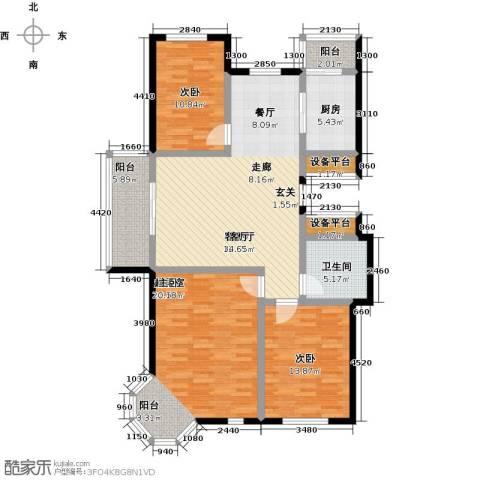 书香雅居2室1厅1卫1厨117.00㎡户型图
