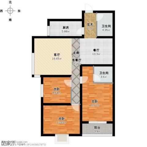 天赐康缘新区3室1厅2卫1厨133.00㎡户型图