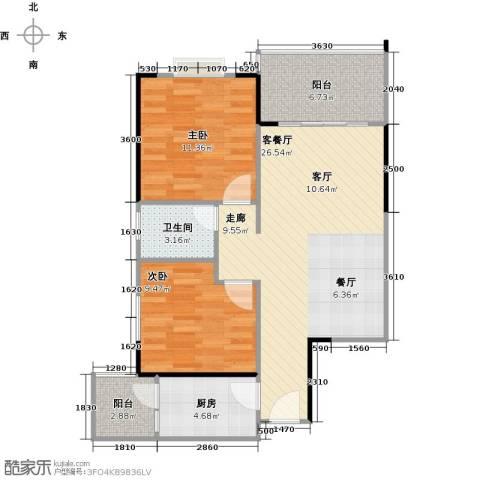 南海佳园2室1厅1卫1厨77.00㎡户型图