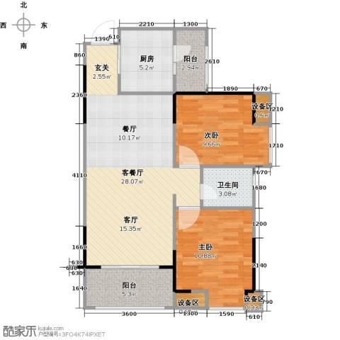 德阳希望城2室1厅1卫1厨79.00㎡户型图