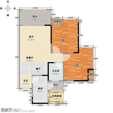 德阳希望城2室1厅1卫1厨75.00㎡户型图