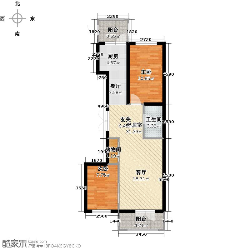 北岸七英里71.84㎡二居一厅使用面积71.84平方米户型2室1厅1卫