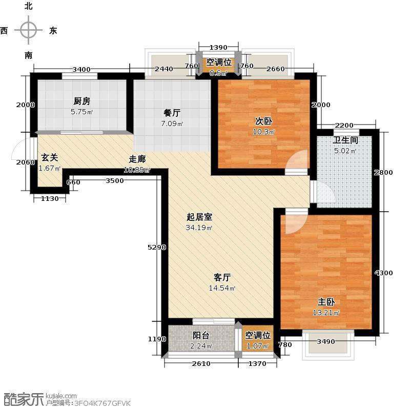 津品鉴筑98.00㎡二室二厅一卫户型