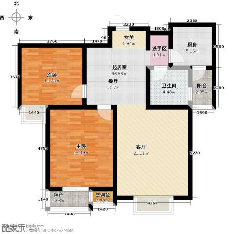 津品鉴筑2室0厅1卫1厨92.00㎡户型图