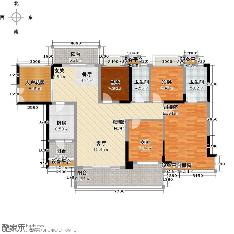 紫园165.13㎡165.13平米 四房二厅二卫户型4室2厅2卫