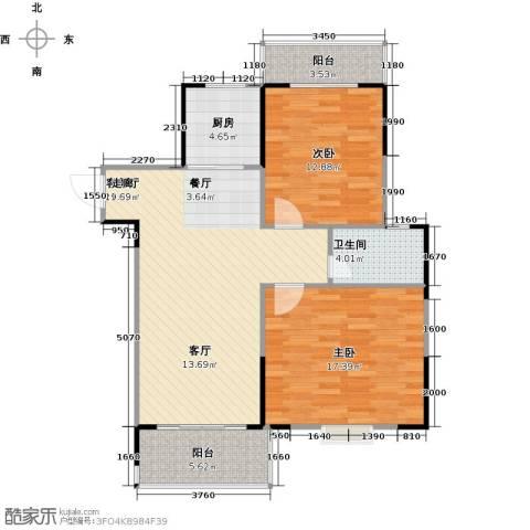 南海佳园2室1厅1卫1厨91.00㎡户型图