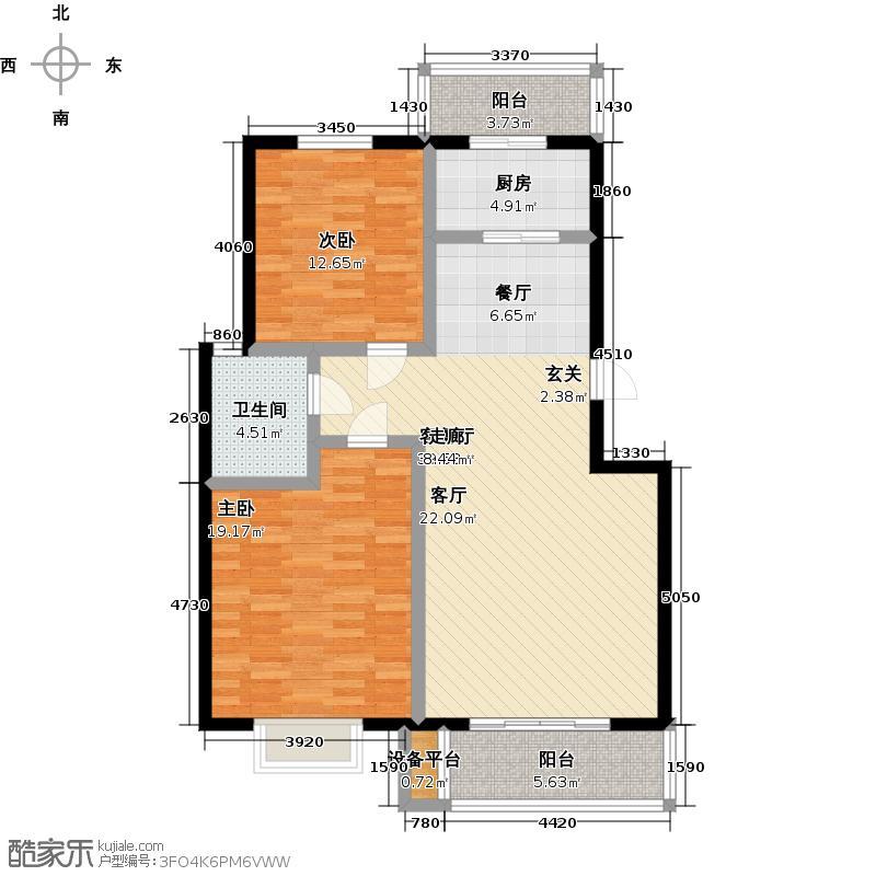 欣丰园94.00㎡两室两厅一卫户型2室2厅1卫
