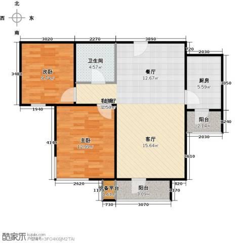芒果郡2室1厅1卫1厨94.00㎡户型图