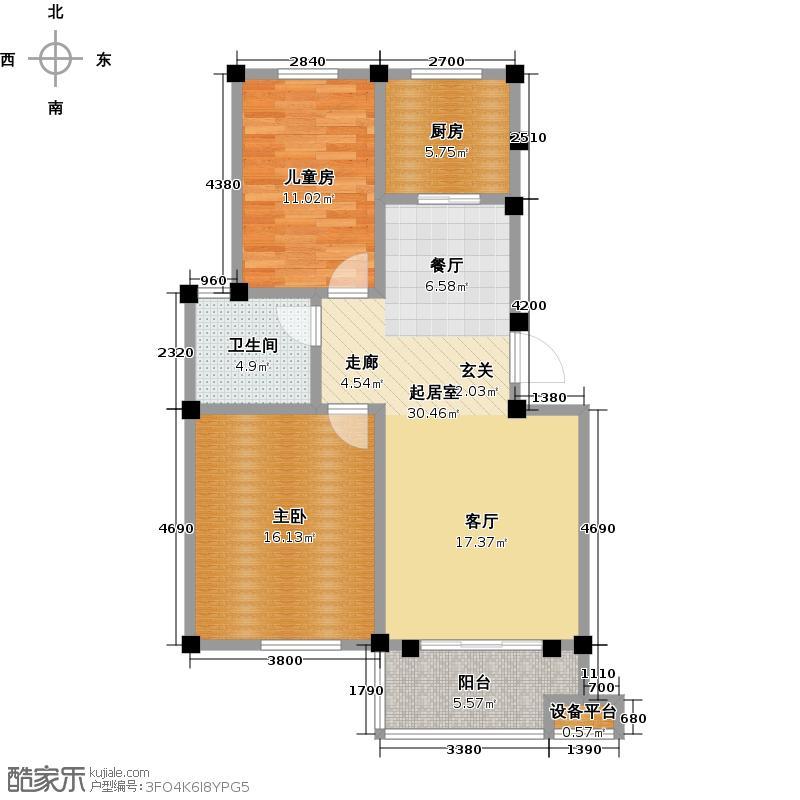 苹果园国际社区84.30㎡三期A1户型2室2厅1卫