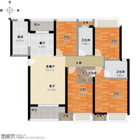 金地朗悦4室1厅2卫1厨153.00㎡户型图