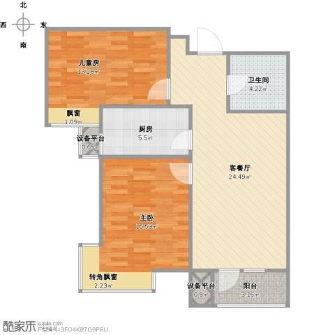 建投观海2室1厅1卫1厨92.00㎡户型图