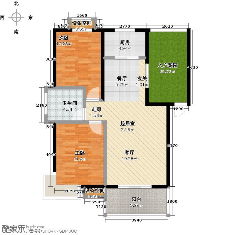 八零公社84.00㎡两房两厅一卫户型2室2厅1卫