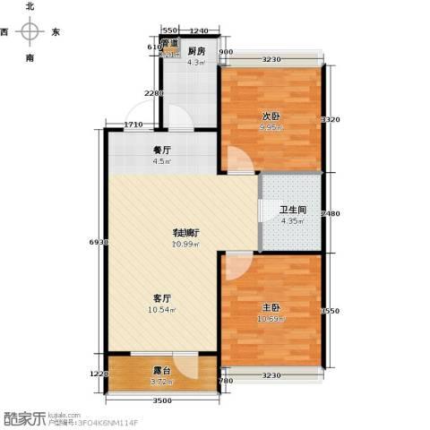 天缘水晶恋城2室1厅1卫1厨80.00㎡户型图