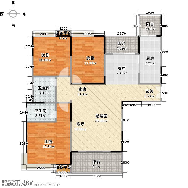 怡海星城132.50㎡E1户型 三室二厅二卫户型3室2厅2卫