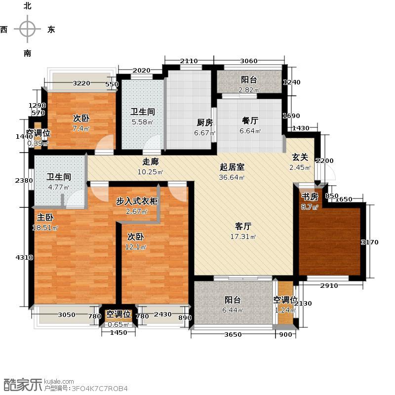 国基城邦130.00㎡G-5 3+1房型户型