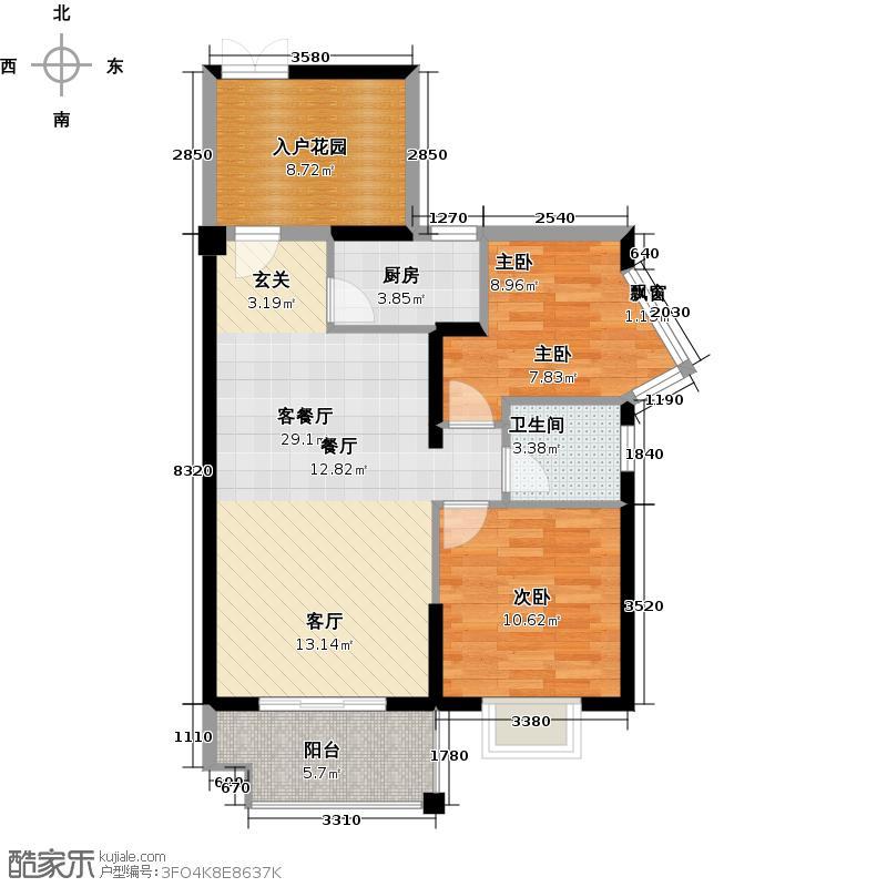 曙光领峰91.17㎡2号栋两房两厅户型2室2厅1卫