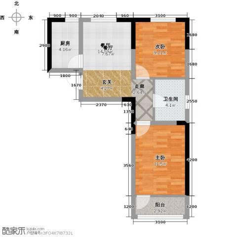 宜家观澜2室1厅1卫1厨70.00㎡户型图