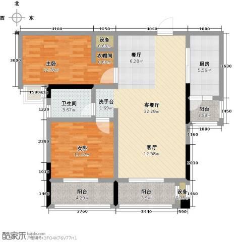 九坤翰林苑2室1厅1卫1厨90.00㎡户型图
