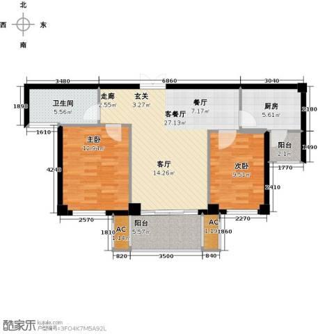 佳源东方不夜城2室1厅1卫1厨80.00㎡户型图