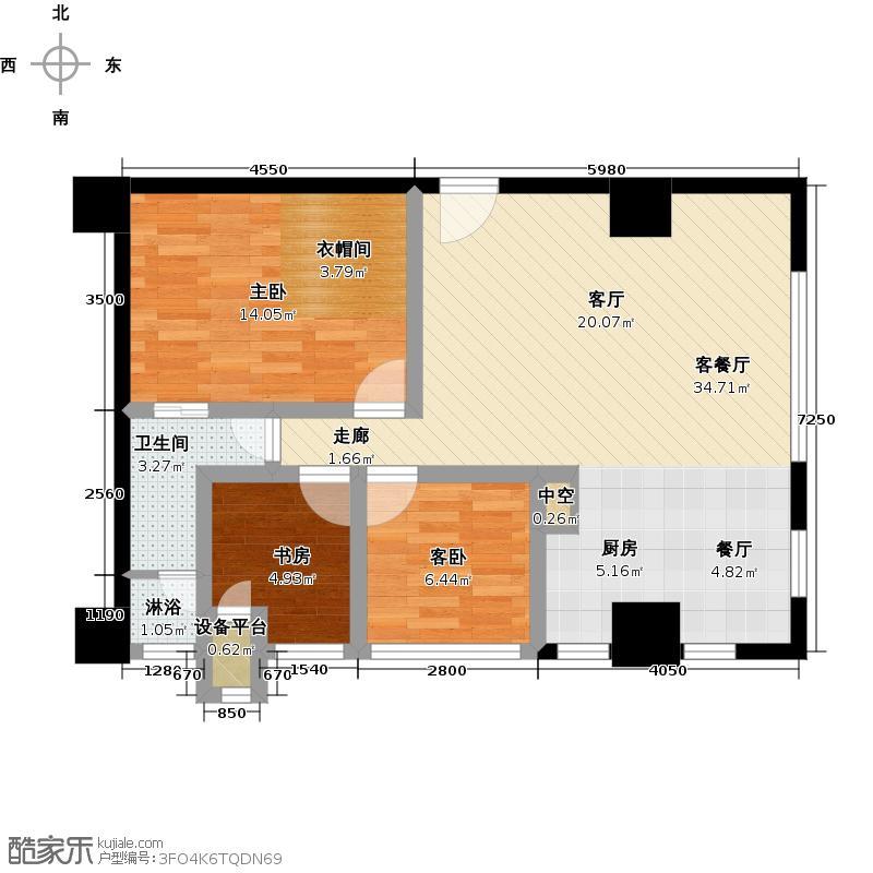 因特摩尔103.00㎡C4户型 三室二厅一卫户型3室2厅1卫