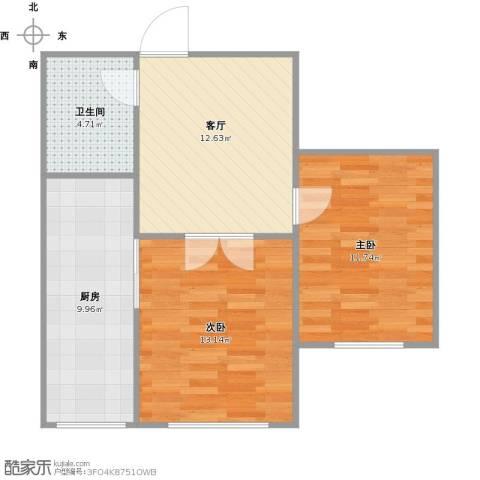 远大中央公园2室1厅1卫1厨70.00㎡户型图