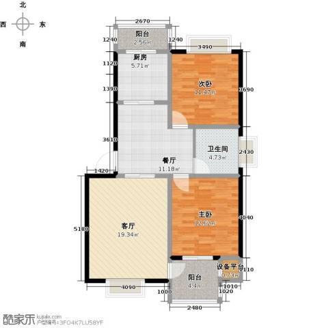 名人国际2室2厅1卫1厨103.00㎡户型图