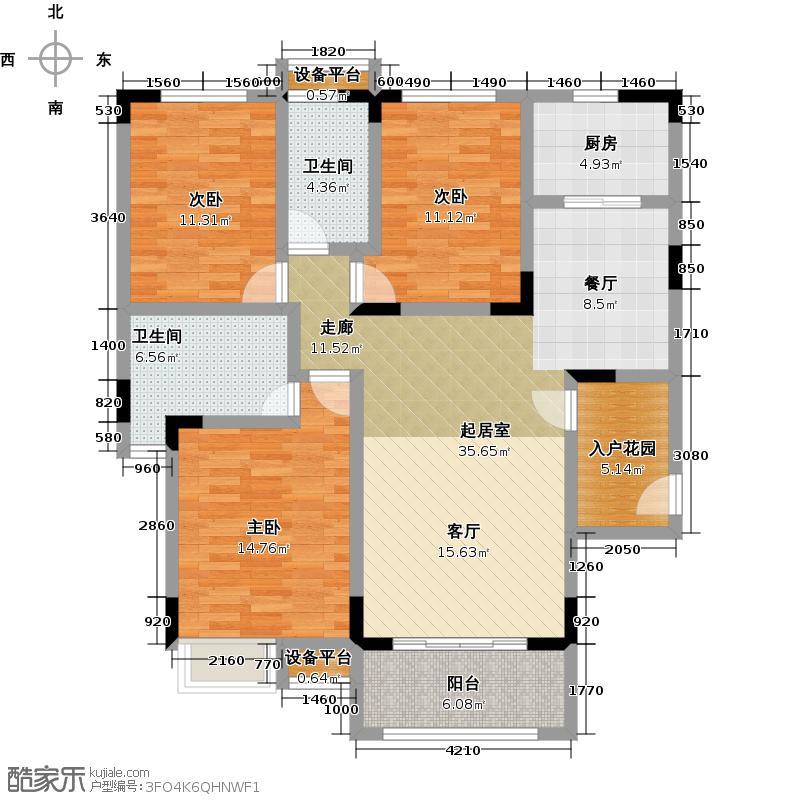 泉山湖118.00㎡联华泉山湖兰乔公馆户型3室2厅2卫