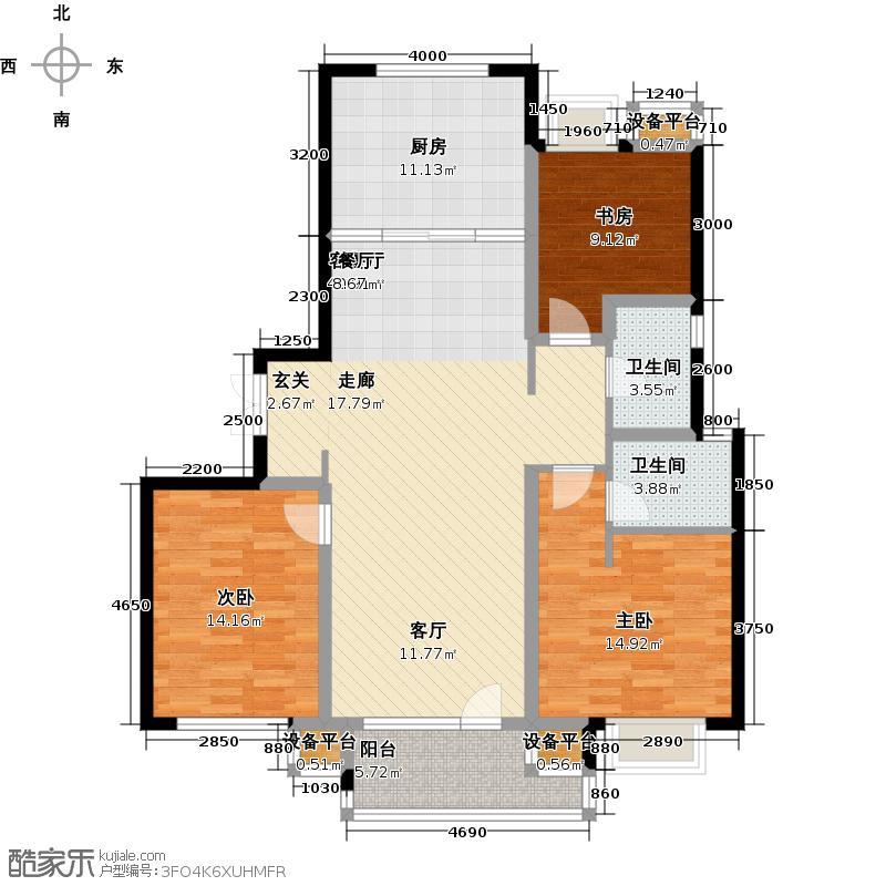 西安富力城139.00㎡E1-1-01户型3室2厅2卫