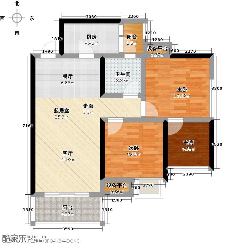 康利尔风花树A5+三阳台户型2室2厅1卫