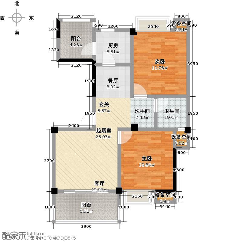金山俪园87.94㎡5栋B户型2室2厅1卫