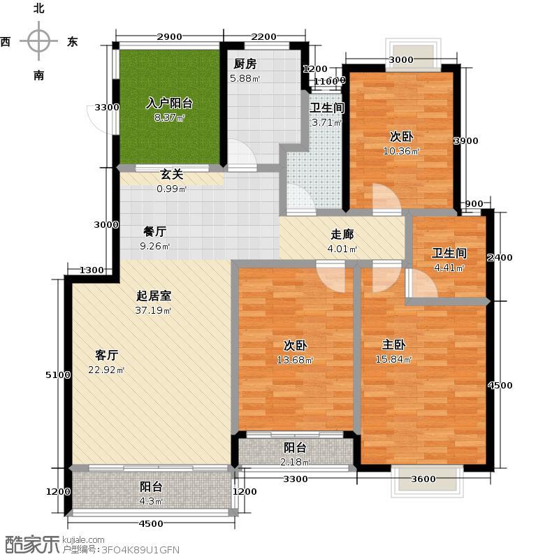 冠信幸福美地123.84㎡H户型:3房2厅2卫户型