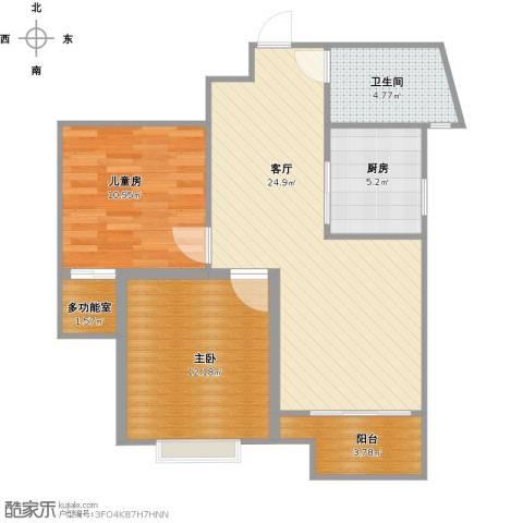 晶御中央2室1厅1卫1厨88.00㎡户型图