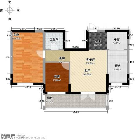 浦江国际2室1厅1卫1厨96.00㎡户型图