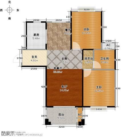 海阔天空・国瑞城2室1厅1卫1厨110.00㎡户型图