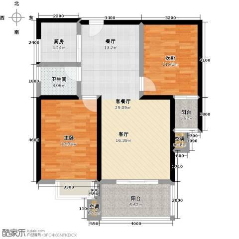 龙泉・华庭2室1厅1卫1厨94.00㎡户型图