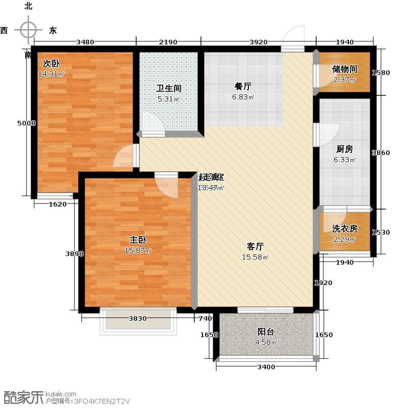 利家世纪城99.00㎡C户型-两室两厅一卫户型2室2厅1卫