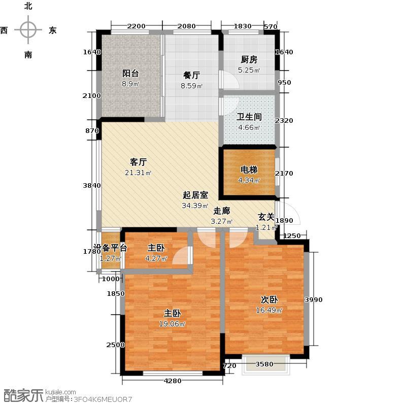 山水家园114.14㎡A户型2室2厅1卫