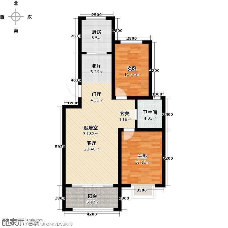 金坤丽景水岸95.28㎡奢适江南 95.28平方米户型2室2厅1卫