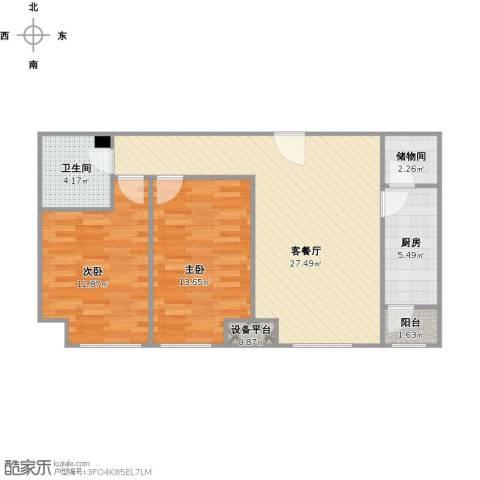 瞰海品筑2室1厅1卫1厨93.00㎡户型图