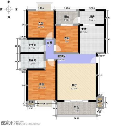 龙泉・华庭3室1厅2卫1厨130.00㎡户型图