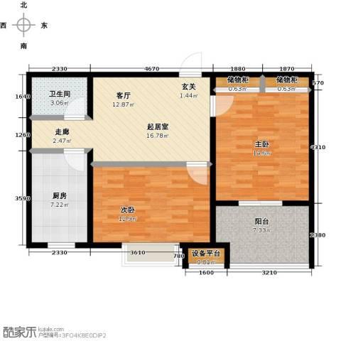 嘉华国际2室0厅1卫1厨73.00㎡户型图