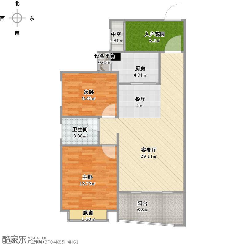 长沙江山帝景雅典86平+改后户型