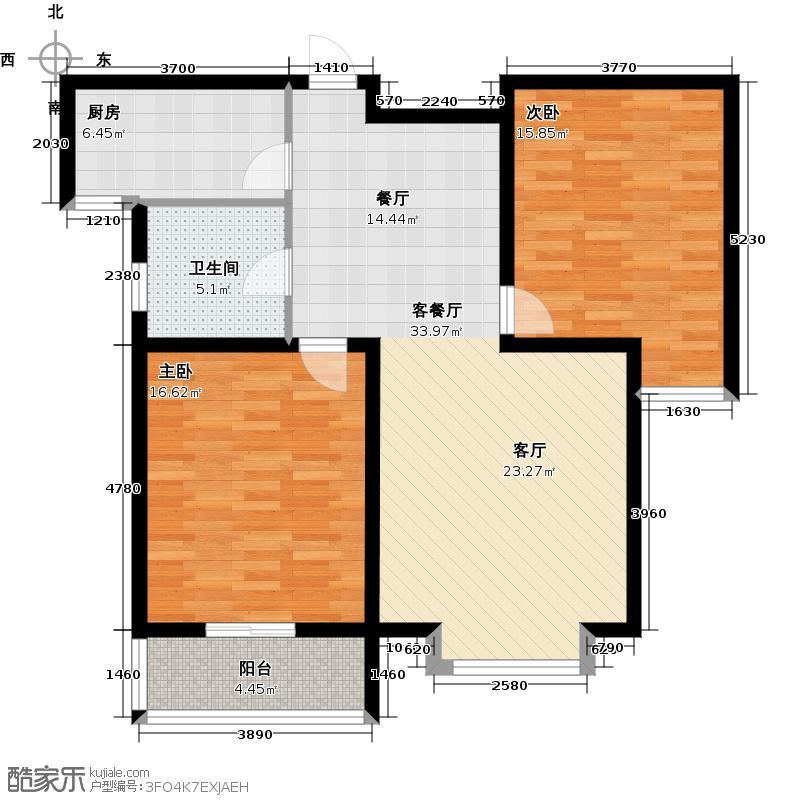 秀兰城市美居92.79㎡B-两室两厅一卫户型2室2厅1卫