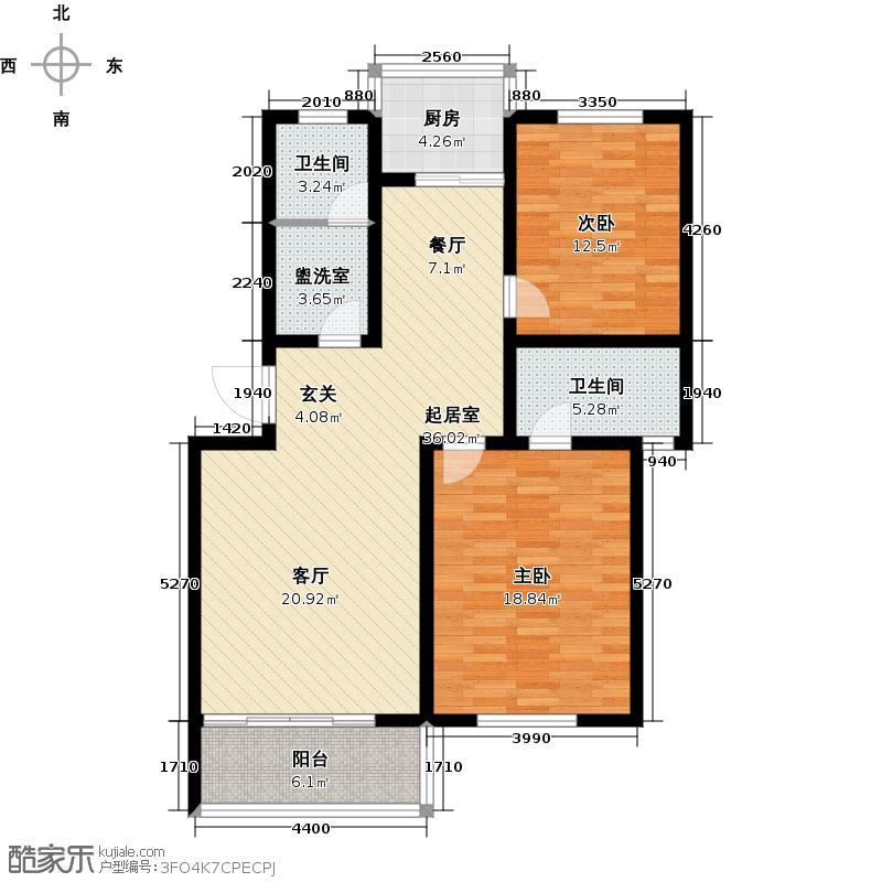 幸福里雅兰花园103.66㎡两室两厅两卫户型